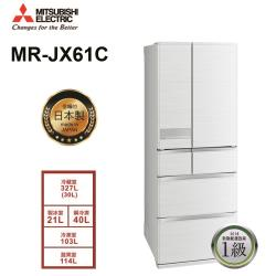 MITSUBISHI三菱日本製605L一級能效六門變頻電冰箱(絹絲白) MR-JX61C-W-C