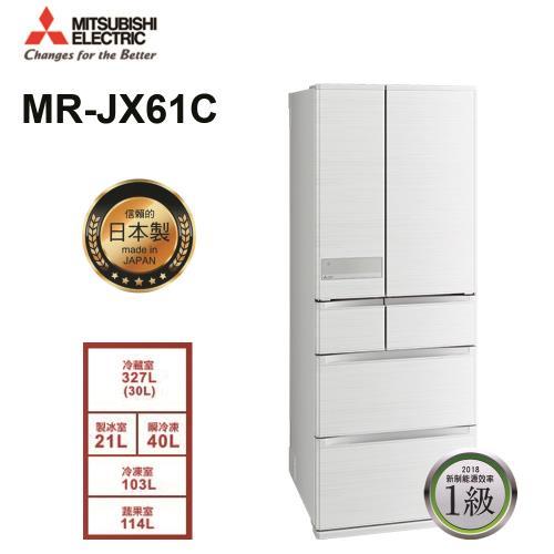 MITSUBISHI三菱日本製605L一級能效六門變頻電冰箱(絹絲白)