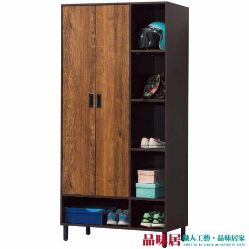 品味居 蘭迪 時尚3尺二門高鞋櫃/玄關櫃