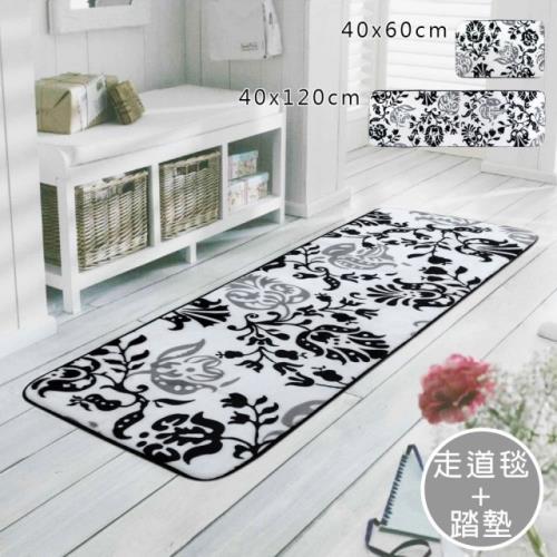 范登伯格-柔軟壓抗止滑走道墊 床邊毯+踏墊_40x120+40x60cm 圖藤花