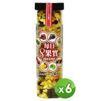 【SSY】每日8種綜合果乾(190g)_任選6罐