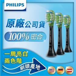 PHILIPS 飛利浦 Sonicare DC Smart智能美白刷頭三入組 HX9063/96(黑)