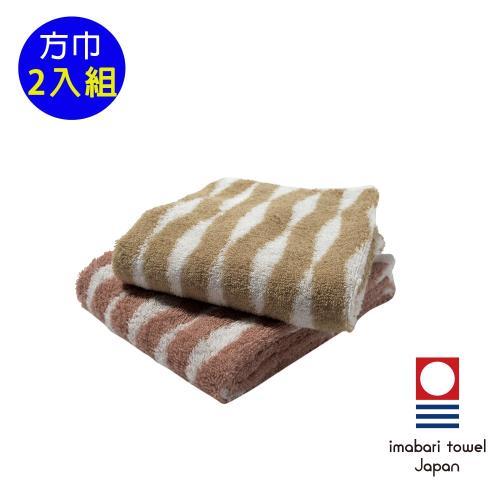 日本今治-純天然有機棉無染色方巾_超值2入組 海波紋