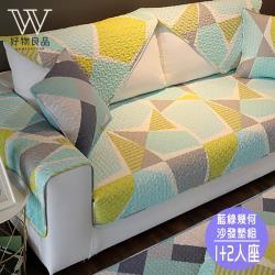 好物良品-簡約風四季防滑沙發墊組_1+2人座/背墊3件+椅墊2件 藍綠幾何