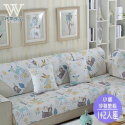好物良品-簡約風四季防滑沙發墊組_1+2人座/ 背墊3件+椅墊2件 小鹿
