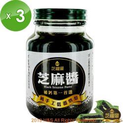 芝福鄉100%純芝麻醬3罐(600克/罐)