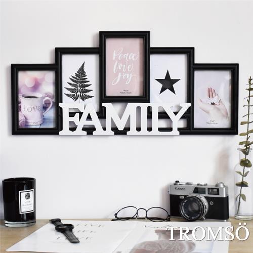 TROMSO-北歐FAMILY5框組_黑框