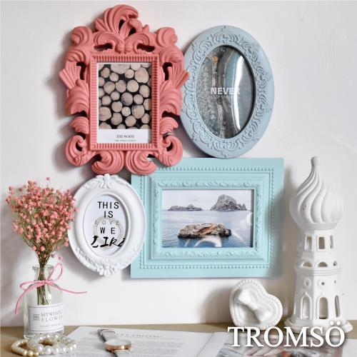 TROMSO-夏朵馬卡龍4框組_粉藍