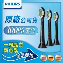 PHILIPS 飛利浦  Sonicare 智能感應 標準型刷頭HX6063/96(黑)