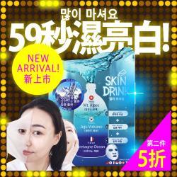 韓國SKIN DRINK 水效速感新生系列-保濕面膜超值24片組(12片/袋/盒)