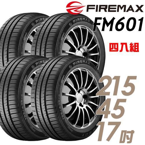 FIREMAXFM601降噪耐磨輪胎_四入組_215/45/17(FM601)/