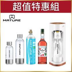 【超值特惠組】MATURE美萃 Luxury440系列氣泡水機-木華白