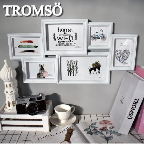 TROMSO-北歐樂活白刷舊6框組