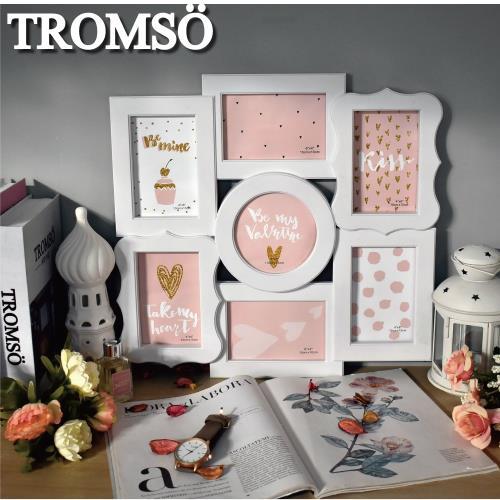 TROMSO-甜心巴黎優雅白7框組