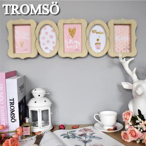 TROMSO-甜心巴黎刷木紋5框組
