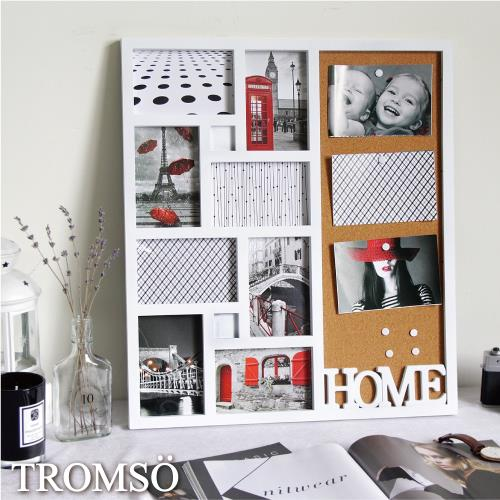 TROMSO-北歐積木8框佈告欄組