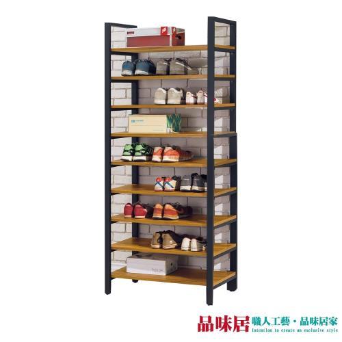 品味居 馬斯亞 時尚2.7尺開放式高鞋架/玄關架