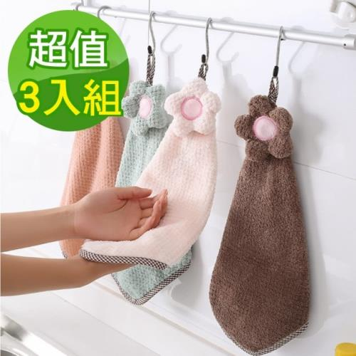 G+居家-超細纖維造型擦手巾_3入組 小花格紋 隨機色