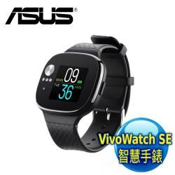 ASUS VivoWatch SE (HC-A04A) 智慧手錶
