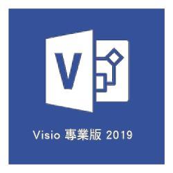 Microsoft微軟 ESD-Visio Pro 2019 專業版 D87-07425