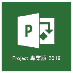 Microsoft微軟 ESD-Project Pro 2019 專業版 H30-05756