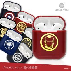 【Hong Man X Marvel】 AirPods硬式保護套 多款可選