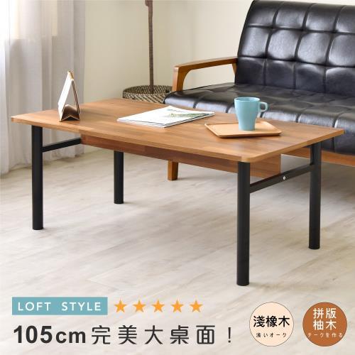 《HOPMA》大桌面圓腳和室桌/茶几桌/懶人桌/矮桌