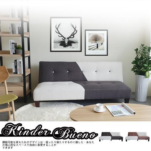 【Banners Home】繽紛樂Kinder Bueno多功能三段沙發床 沙發/沙發床