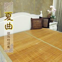 范登伯格  夏曲_精緻編織作工細緻天然竹雙人涼蓆-5x6.2尺