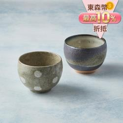 有種創意 - 日本美濃燒 - 手感和風茶杯 - 對杯組(2件式)