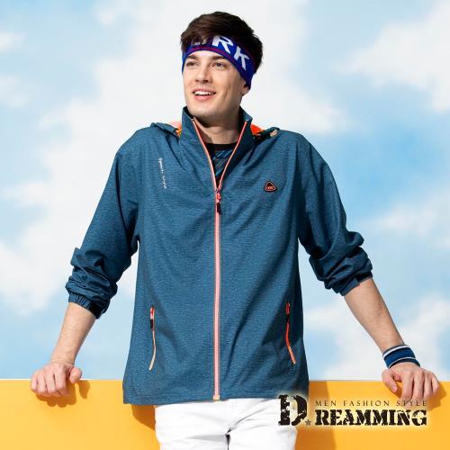 【Dreamming】陽離子反光運動防曬連帽外套(共二色)