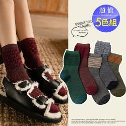 Acorn*橡果-日系金銀絲質感泡泡襪中筒襪短襪2611(超值5色組)