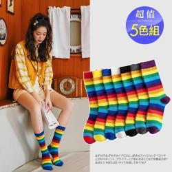 Acorn*橡果-日系網紅街拍彩虹街頭襪中筒襪短襪2609(超值5色組)
