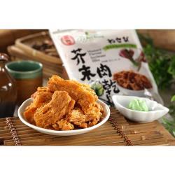 富貴香-芥末素肉乾300g