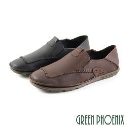 GREEN PHOENIX 線條剪裁全真皮平底兩用休閒鞋(男鞋)T29-18830