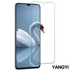 YANGYI 揚邑-SAMSUNG Galaxy A70 鋼化玻璃膜9H防爆抗刮防眩保護貼