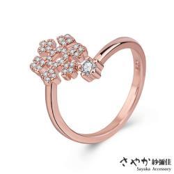 【Sayaka紗彌佳】雪舞紛飛鑲鑽雪花造型戒指 / 可調式戒圍