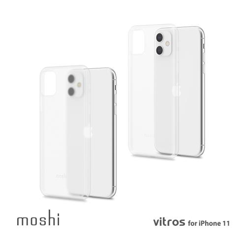 Moshi SuperSkin for iPhone 11 勁薄裸感保護殼