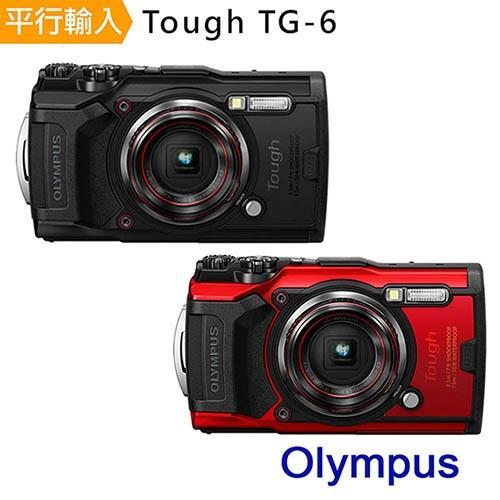 【128G副電相機包】OLYMPUS