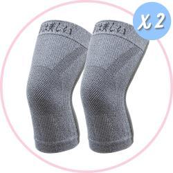 2雙組【京美】長效支撐X型舒緩護膝2雙組(買就送優生 超厚型抗菌酒精濕巾80抽/包)