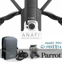 Parrot ANAFI FPV 4K HDR 空拍機/無人機-飛行眼鏡套組 [公司貨]