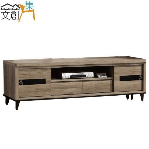 文創集 馬蘭里 時尚6.1尺木紋推門電視櫃/視聽櫃
