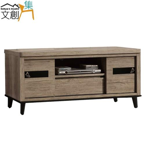 文創集 馬蘭里 時尚4尺木紋推門電視櫃/視聽櫃