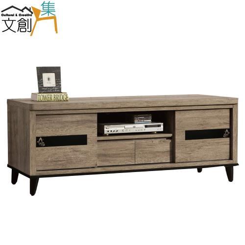 文創集 馬蘭里 時尚5尺木紋推門電視櫃/視聽櫃