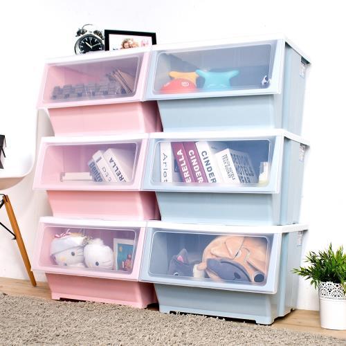 HOUSE -大容量-艾夏掀蓋式可堆疊玩具衣物收納箱-39L-六入(多色可選【台灣製造】)
