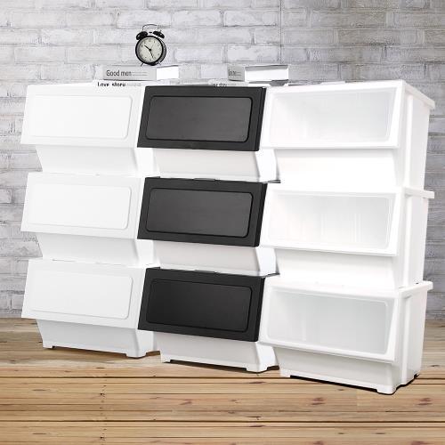HOUSE -大容量掀蓋式可堆疊玩具衣物收納箱-39L(三色可選)