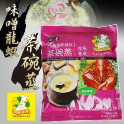 阿湯哥-味噌龍蝦茶碗蒸-3袋-包  (1包)
