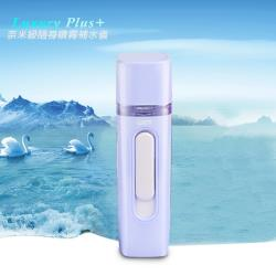 Luxury奈米級芳香精油噴霧補水儀(AN07浪漫紫)