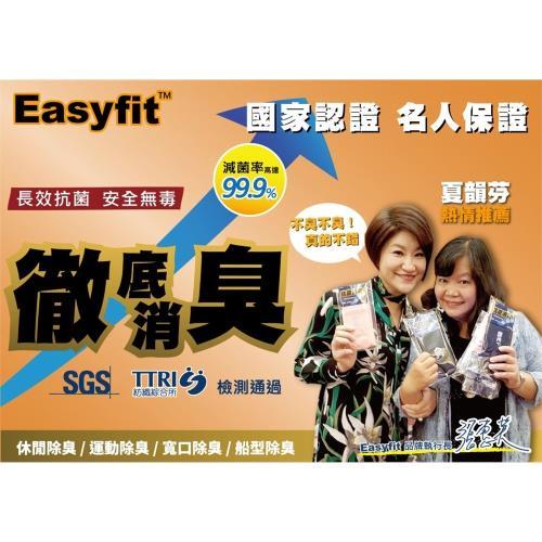 EF夏韻芬推薦台灣金選X型足弓機能健康襪-男/