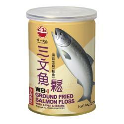 【味一食品】海苔芝麻三文魚鬆200g(易開罐)*6罐入